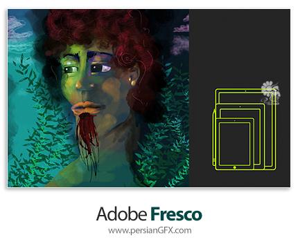 دانلود نرم افزار طراحی و نقاشی دیجیتال - Adobe Fresco v2.3.0.44 x64