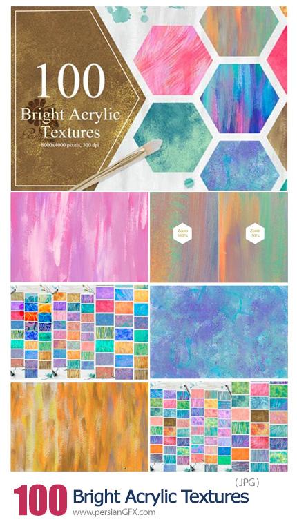دانلود 100 تکسچر اکریلیک روشن - 100 Bright Acrylic Textures