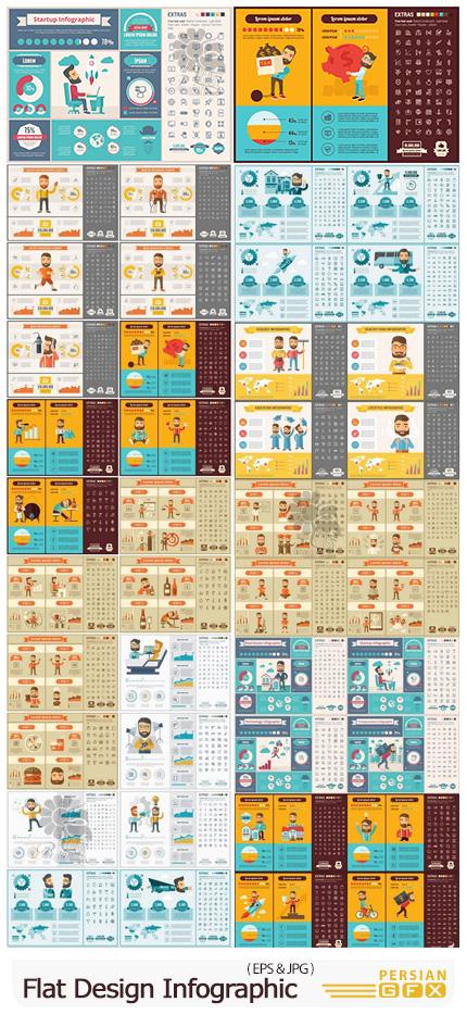 دانلود مجموعه وکتور عناصر اینفوگرافیکی فلت - Flat Design Infographics