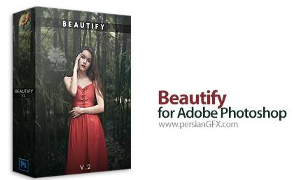 دانلود پلاگین فتوشاپ روتوش حرفه ای و ادیت عکس - Beautify For Adobe Photoshop v2.0.0