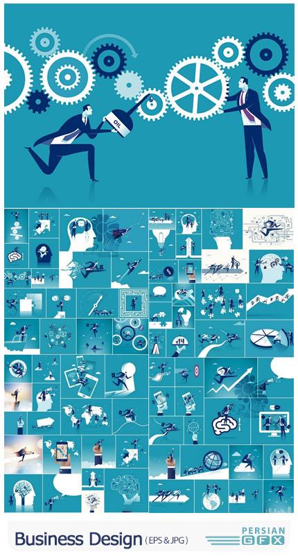 دانلود وکتور طرح های مفهومی تجاری - Corporation And Business Design