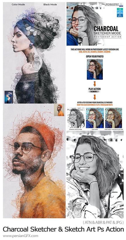 دانلود 2 اکشن فتوشاپ تبدیل تصاویر به نقاشی زغال و اسکچ هنری - Charcoal Sketcher And Sketch Art Photoshop Action