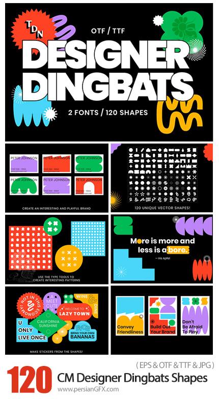 دانلود 120 شیپ متنوع وکتور به همراه 2 فونت انگلیسی - CM Designer Dingbats 120 Shapes