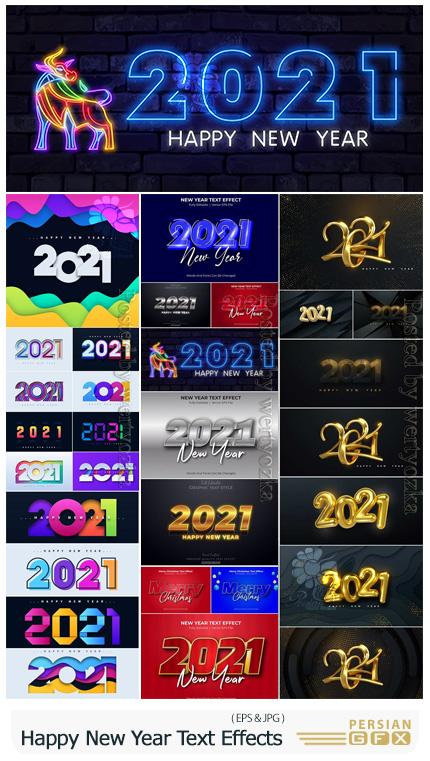 دانلود مجموعه وکتور افکت های متن سال نو میلادی 2021  - Happy New Year Text Style Effects