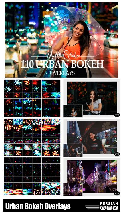 دانلود 110 تصویر پوششی بوکه های نورانی خیابان و شهر - Urban Bokeh Overlays