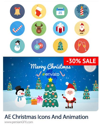 دانلود 2 پروژه افترافکت آیکون و انیمیشن کارتونی کریسمس - Christmas Icons And Animation