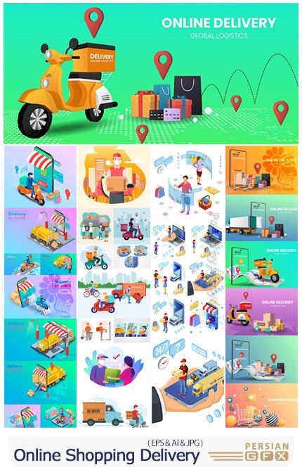 دانلود مجموعه طرح های ایزومتریک دلیوری محصولات فروشگاه آنلاین - Online shopping Delivery