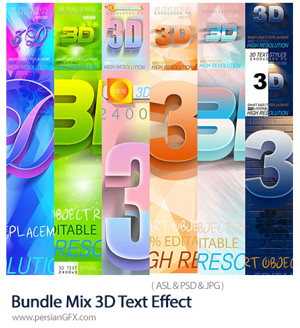 دانلود پک استایل های فتوشاپ با افکت های لایه باز سه بعدی متن - Bundle Mix 3D Text Effect