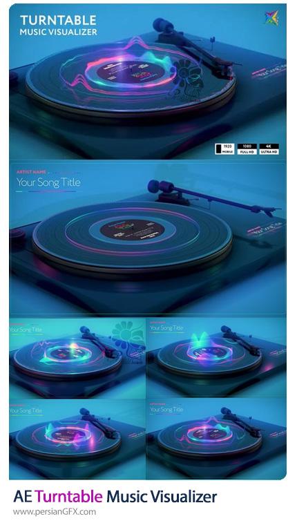 دانلود پروژه افترافکت ویژوالایزر آهنگ گرامافون به همراه آموزش ویدئویی - Turntable Music Visualizer