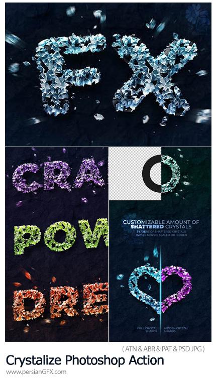 دانلود اکشن فتوشاپ ساخت متن کریستالی رنگارنگ - Crystalize Photoshop Action