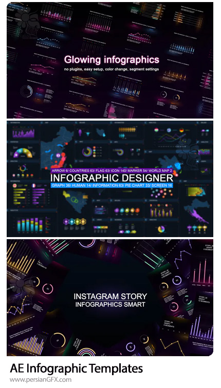 دانلود 3 پروژه افترافکت نمودارهای اینفوگرافیکی متنوع - Infographic Templates