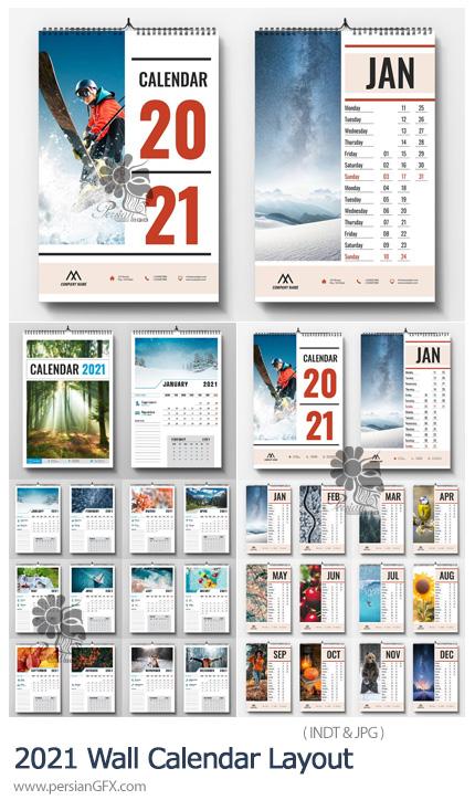 دانلود 2 قالب ابندیزاین تقویم دیواری سال 2021 - 2021 Wall Calendar Layout