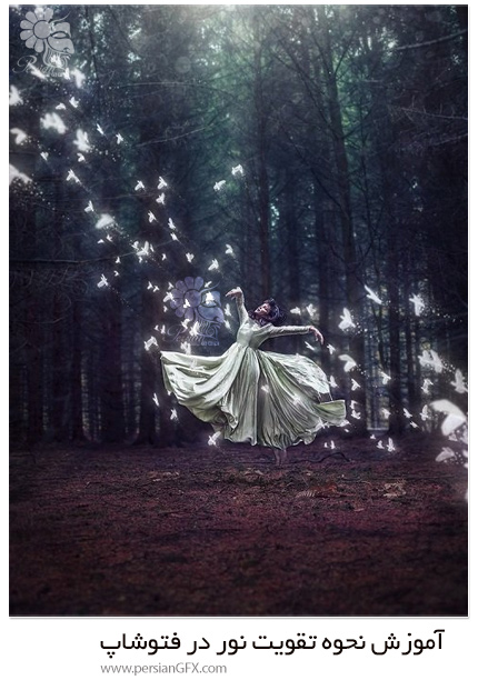 دانلود آموزش نحوه تقویت نور در فتوشاپ - How To Enhance Light In Photoshop