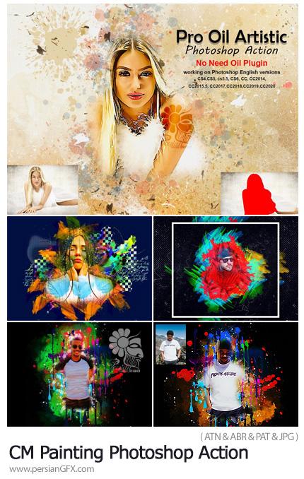 دانلود مجموعه اکشن فتوشاپ با 3 افکت نقاشی آبرنگی و رنگ روغن - Painting Photoshop Action