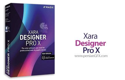دانلود نرم افزار طراحی گرافیکی - Xara Designer Pro X v17.1.0.60415 x64