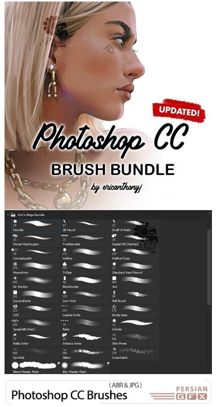 دانلود پک براش های طراحی فتوشاپ سی سی - Photoshop CC Brushes Mega Bundle
