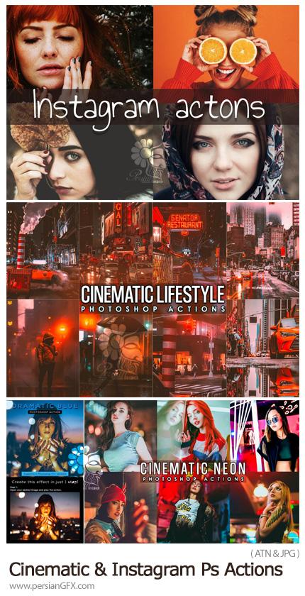 دانلود مجموعه اکشن فتوشاپ  با 4 افکت سینمایی و اینستاگرام - Cinematic And Instagram Photoshop Actions