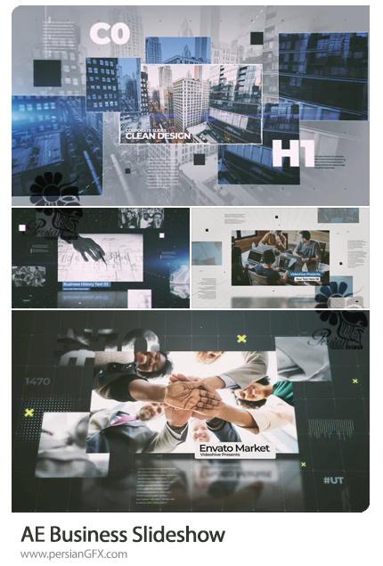 دانلود 4 پروژه افترافکت اسلایدشو تجاری به همراه آموزش ویدئویی - Business Slideshow