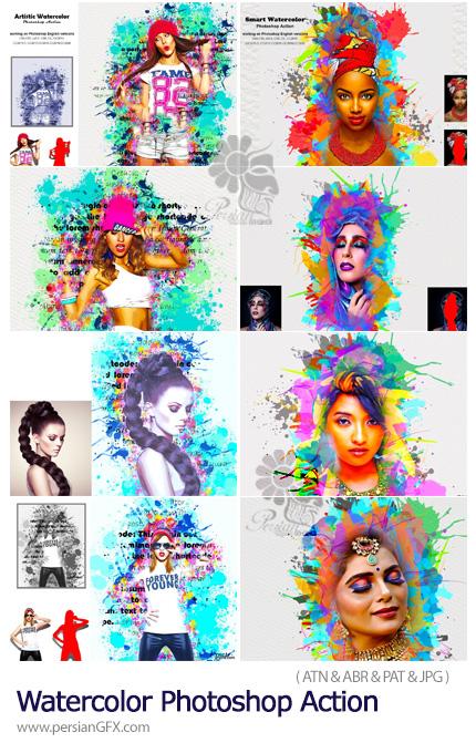 دانلود 2 اکشن فتوشاپ ساخت نقاشی آبرنگی هنری - Watercolor Photoshop Action