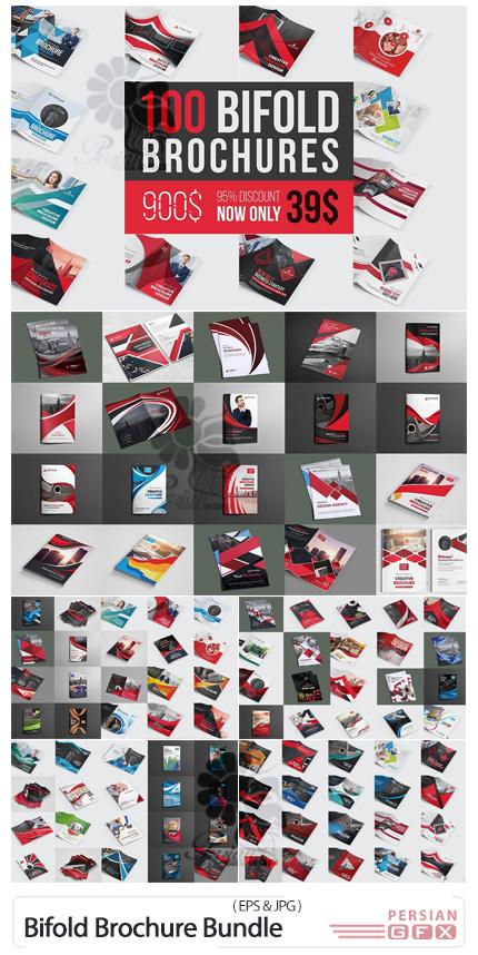 دانلود 100 بروشور دولت با طرح های متنوع - Bifold Brochure Bundle