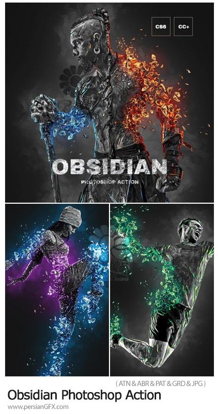 دانلود اکشن فتوشاپ تبدیل تصاویر به سنگ آبسیدین متلاشی شده به همراه آموزش ویدئویی - Obsidian Photoshop Action