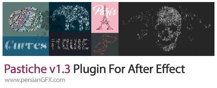 دانلود پلاگین Pastiche برای ساخت صحنه های زیبا با موضوع موشن گرافیک در افترافکت - Pastiche v1.3 Plugin For After Effect
