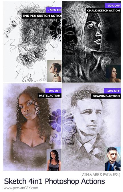 دانلود مجموعه اکشن فتوشاپ با 4 افکت اسکچ متنوع - Sketch 4in1 Photoshop Actions