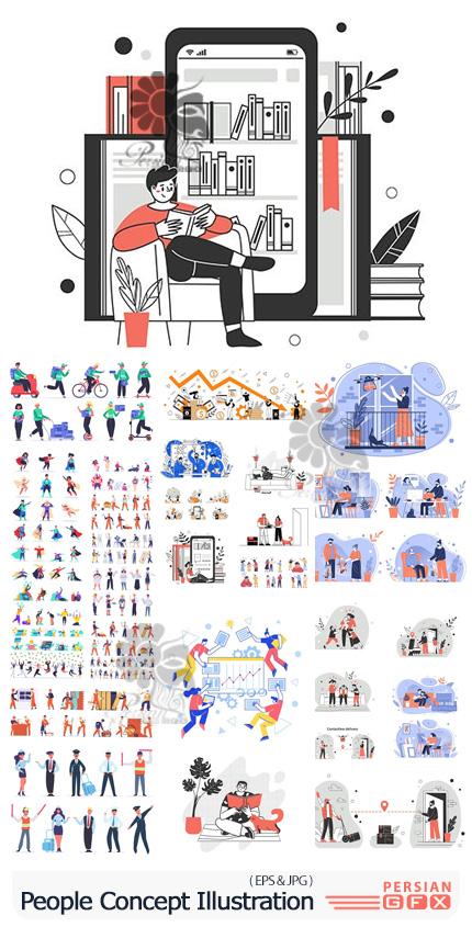 دانلود مجموعه وکتور مفهومی کاراکترهای مردم با فعالیت های مختلف - People Concept Illustration