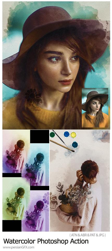 دانلود اکشن فتوشاپ تبدیل تصاویر به نقاشی آبرنگی حرفه ای - Watercolor Photoshop Action