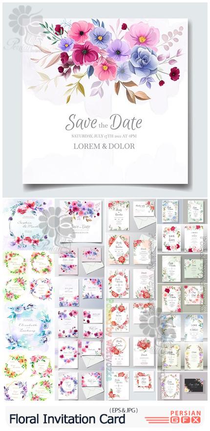 دانلود مجموعه کارت دعوت عروسی با طرح های گلدار آبرنگی - Floral Wedding Invitation Card