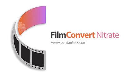 دانلود پلاگین تغییر فرمت و کیفیت فیلم برای افترافکت و پریمیر - FilmConvert Pro v3.0.2 for After Effects and Premiere + v3.04 For OFX