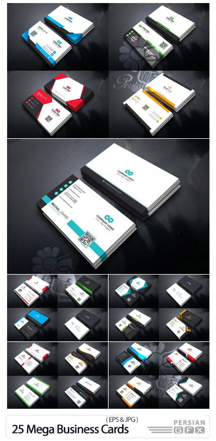 دانلود 25 قالب وکتور کارت ویزیت متنوع - 25 Mega Business Cards Bundle