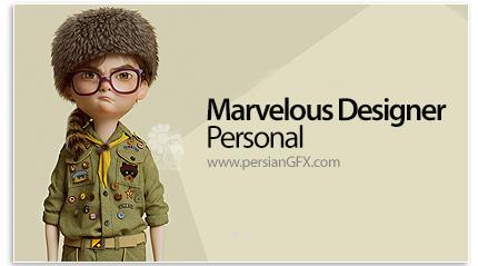 دانلود نرم افزار طراحی لباس - Marvelous Designer 10 Personal v6.0.351.32317 x64
