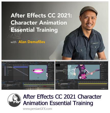 دانلود آموزش نکات ضروری انیمیشن سازی کاراکتر در افترافکت سی سی 2021 - Character Animation Essential Training
