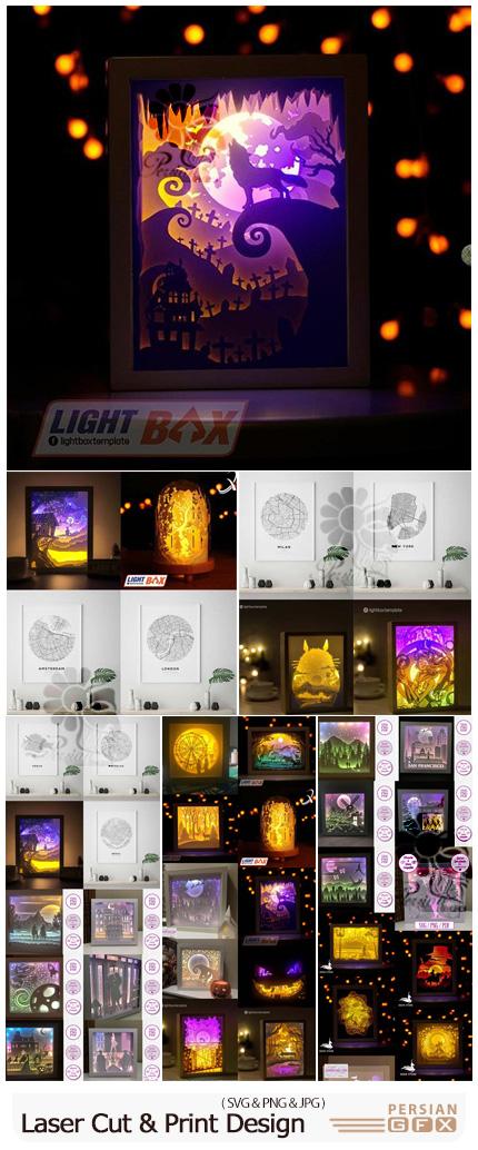 دانلود مجموعه طرح های آماده چاپی و برش لیزری فانتزی - Laser Cut And Print Design Elements