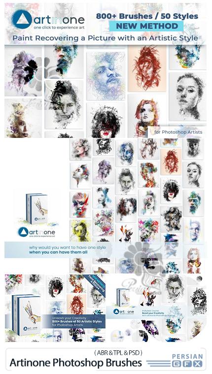 دانلود بیش از 800 براش فتوشاپ نقاشی هنری با 50 استایل مختلف - Artinone Photoshop Brushes