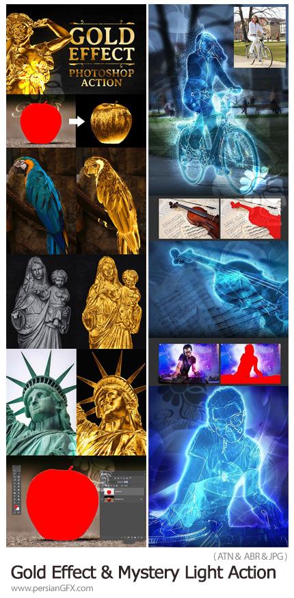 دانلود 2 اکشن فتوشاپ ایجاد افکت طلایی و نورهای جادویی بر روی عکس - Gold Effect And Mystery Light Action