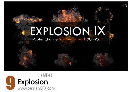 دانلود افکت های ویدئویی انفجار - Explosion