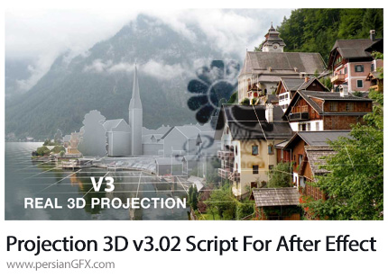 دانلود اسکریپت Projection 3D برای افترافکتس - Projection 3D v3.02 Script