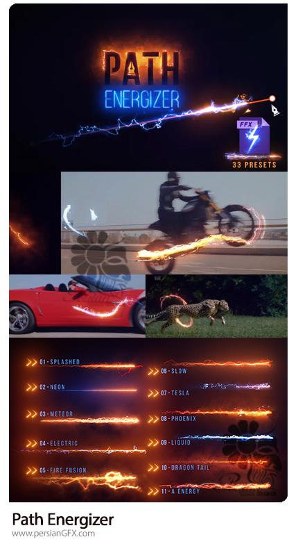 دانلود کیت افترافکت تبدیل Path به خطوط الکتریسیته به همراه آموزش ویدئویی - Path Energizer