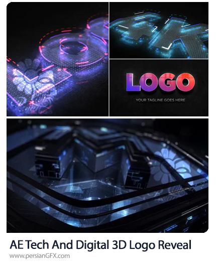 دانلود 2 پروژه افترافکت نمایش لوگو با افکت سه بعدی دیجیتالی - Tech And Digital 3D Logo Reveal