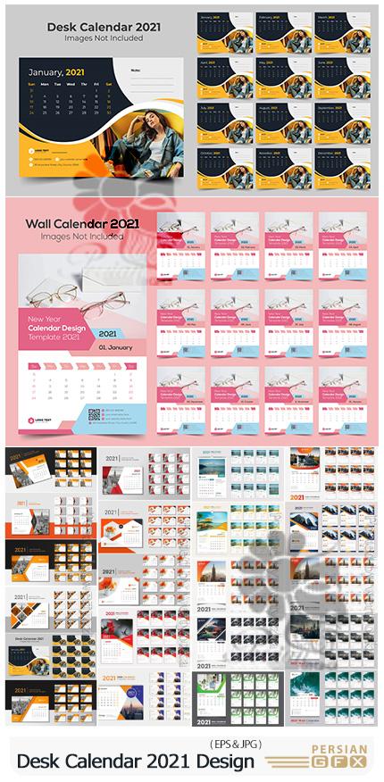 دانلود قالب های وکتور تقویم رومیزی سال 2021 - Desk Calendar 2021 Template Design For New Year