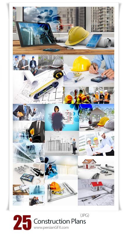 دانلود 25 عکس با کیفیت پلان و نقشه های ساختمانی - Construction Plans