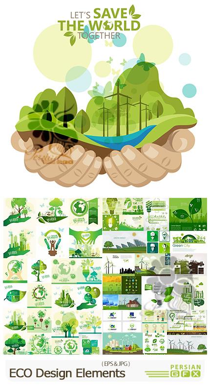 دانلود مجموعه وکتور المان های محیط زیست و اکولوژی - ECO Design Elements