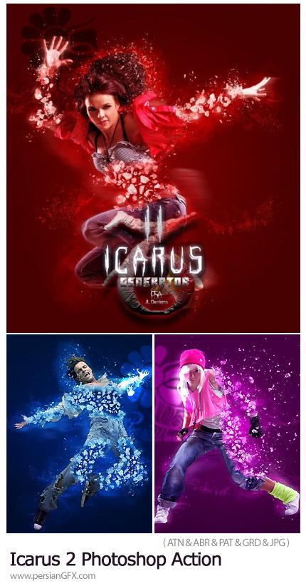 دانلود اکشن فتوشاپ ایجاد افکت پراکندگی قطعات یخ رنگی بر روی تصاویر - Icarus 2 Photoshop Action
