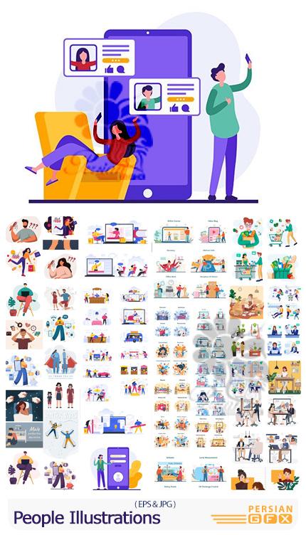 دانلود مجموعه وکتور مفهومی کاراکترهای مردم با فعالیت های مختلف - People Illustrations Set