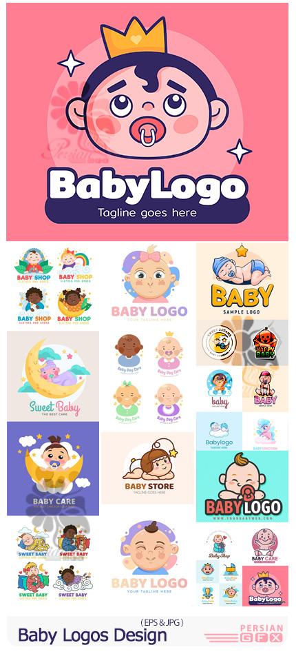 دانلود مجموعه آرم و لوگوی کودکانه، نوزاد و بچه - Baby Logos Brand Name Company Design
