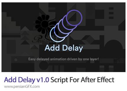 دانلود اسکریپت Add Delay برای نرم افزار افترافکتس - Add Delay v1.0 Script For After Effect