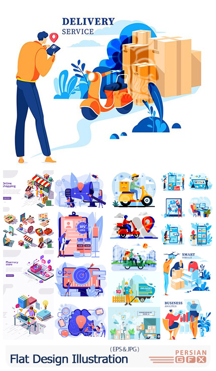 دانلود مجموعه وکتور مفهومی فروشگاه آنلاین، سرویس دلیری، تیم آنالیز و کاراکترهای تجاری - Flat Design Illustration