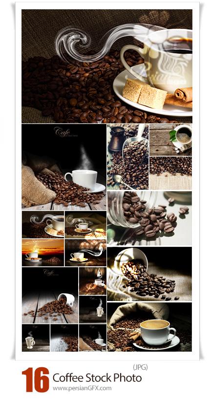 دانلود عکس های با کیفیت قهوه، فنجان قهوه، دانه قهوه و قهوه جوش - Coffee Stock Photo